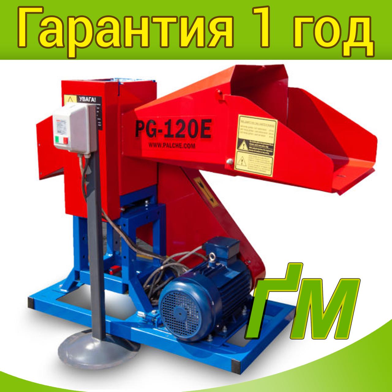 Измельчитель веток PG-120E