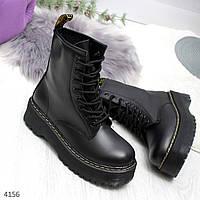 Ботинки берцы женские демисезонные  кожаные черные