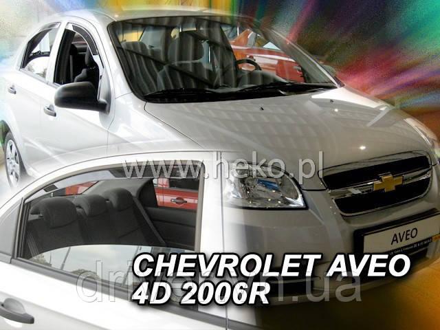 Дефлектори вікон вставні Chevrolet Aveo II 2006-2011 4D Sedan