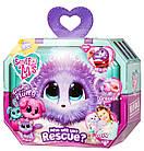 УЦЕНКА! Little Live Питомец сюрприз Няшка Потеряшка Фиолетовый Scruff-a-Luvs plush mystery rescue pet Purple, фото 2