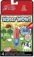 Водная раскраска Water WOW! On the Farm Домашняя ферма