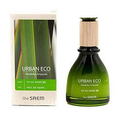 Сыворотка для лица с экстрактом новозеландского льна Urban Eco Harakeke Ampoule