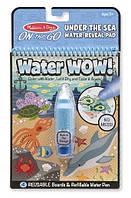 Водная раскраска Water WOW! Under the Sea Подводный мир