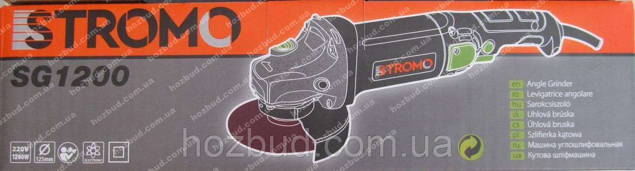 Болгарка Stromo SG1200