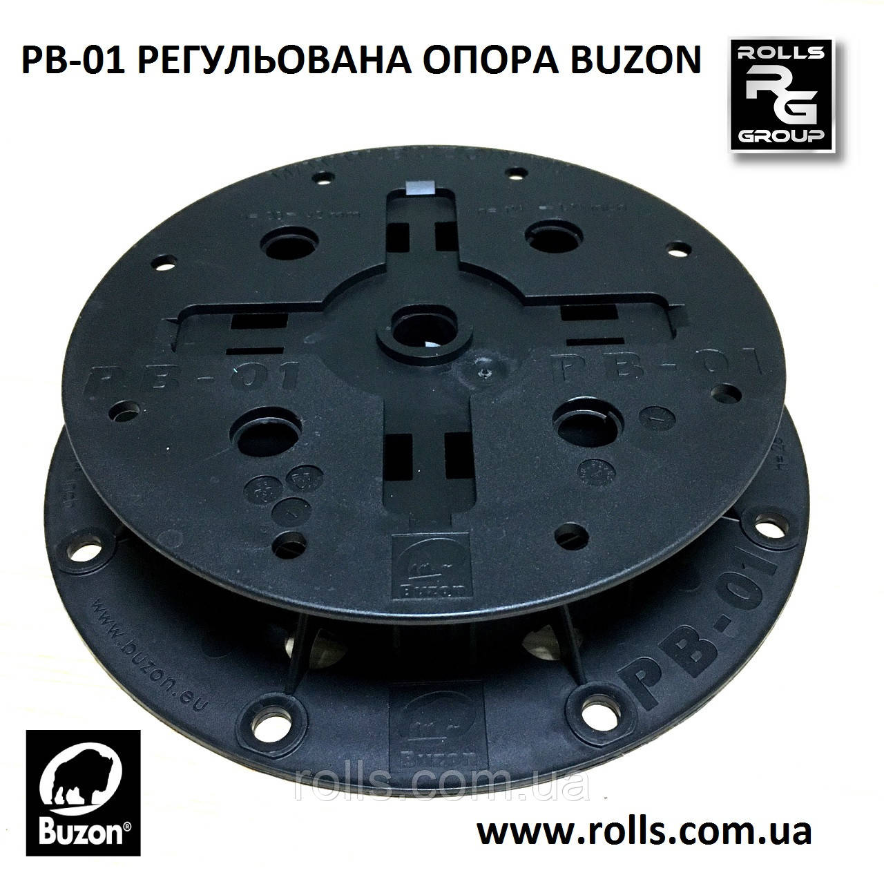 PB-01 Регулируемая опора h28-42мм без корректора уклона Buzon терраса, отмостка бассейна