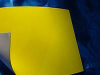 Фоаміран на клейкій основі  (Китай) 1,8 мм . жовтий