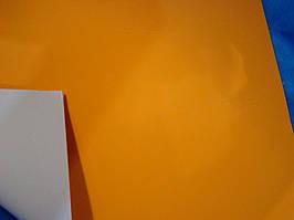 Фоаміран на клейкій основі  (Китай) 1,8 мм  оранжевий