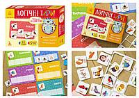 КЕНГУРУ Логічні ігри. 2+ Підбирай за змістом. 24 картки (Укр)
