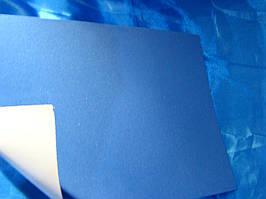 Фоаміран на клейкій основі  (Китай) 1,8 мм синій
