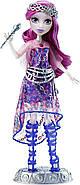 Monster High Кукла Монстер Хай Ари Хантингтон поющая поп-звездаоригинал от Mattel, фото 2