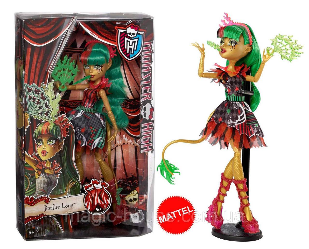Monster High кукла Монстер Хай Дженифаер Лонг Фрик дуЧик оригинал от Mattel