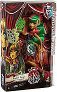 Monster High кукла Монстер Хай Дженифаер Лонг Фрик дуЧик оригинал от Mattel, фото 8