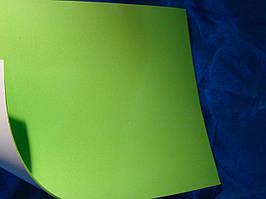 Фоаміран на клейкій основі  (Китай) 1,8 мм світло зелений