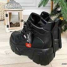 Черные массивные кроссовки женские, фото 3