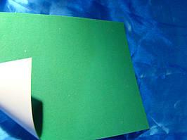 Фоаміран на клейкій основі  (Китай) 1,8 мм зелений