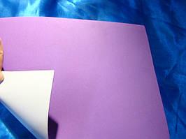 Фоаміран на клейкій основі  (Китай) 1,8 мм фіолетовий