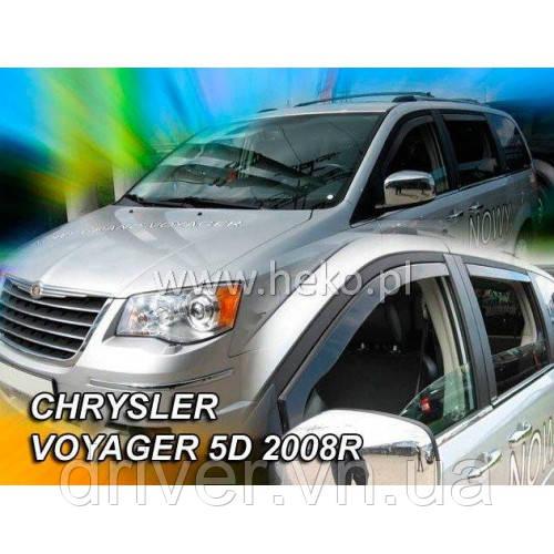 Дефлектори вікон вставні Chrysler Voyager Grand 5D 2008+