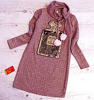 Р.128-152 детское платье c живыми паетками, фото 1