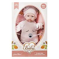 Кукла , пупс в одежде  (25 см)