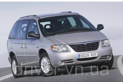 Дефлектори вікон вставні Chrysler Voyager RG 2001 -2008 4D  2шт (передки)