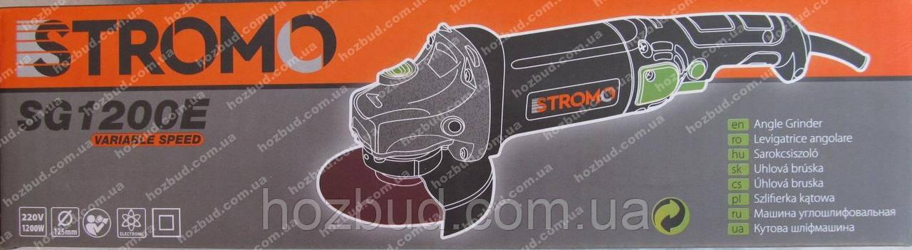 Болгарка Stromo SG1200E (регулювання швидкості)