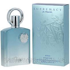 Afnan AFNAN SUPREMACY IN HEAVEN_Мужская парфюмированная вода (100мл) - Оригинал!