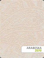 Ткань Арабеска для рулонных штор кремовая