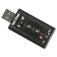 USB Звуковая карта 7.1 3D звук регулятор громкости