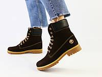 Зимние коричневые ботинки из нубука