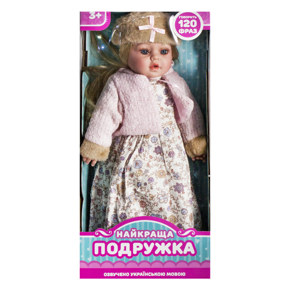 """Кукла """"Лучшая подружка"""", 45 см, (украинский язык)"""