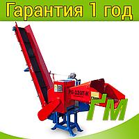 Измельчитель веток PG-120Т-К