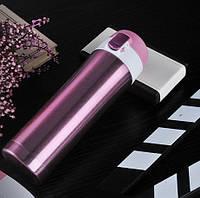 Термос SUNROZ с блокираторами 450 мл Розовый