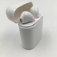 Беспроводные Bluetooth наушники HBQ I7S TWS Stereo Белые