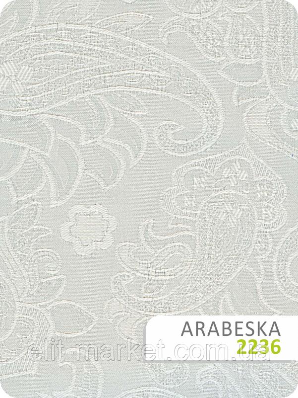 Ткань Арабеска для рулонных штор бежевая