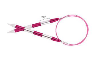 Спицы круговые  2.0  мм - 100см Smartstix KnitPro