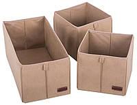 Набор коробочек для дома Organize Khy бежевый R176393