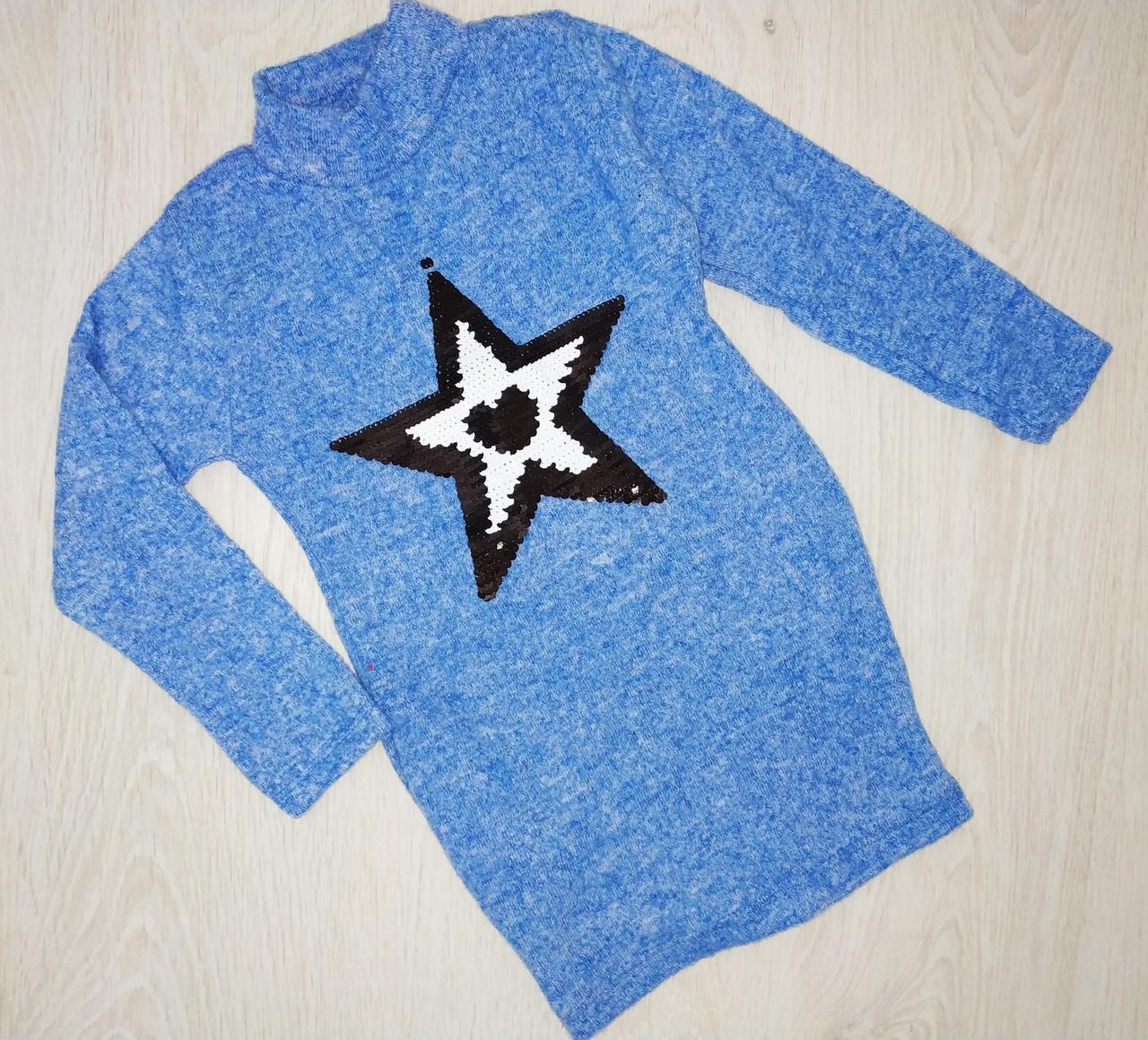 Туника- платье для  девочки, Турция, Babexi, арт. 7073, 98-104 см