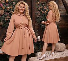 Женское стильное повседневное платье , 42-52 размеры (креп костюмка) 4 цвета