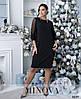 Элегантное нарядное платье с сетчатыми вставками на рукавах, батал большие размеры, фото 3