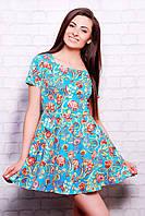 Платье Милава 2 к/р голубое с цветами мини из стрейчевого коттона приталенное с юбкой солнце клёш