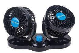 Вентилятори в авто