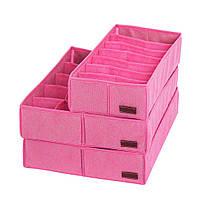 Набор органайзеров для нижнего белья 3 шт Organize черная Pink003 розовые SKL34-222105