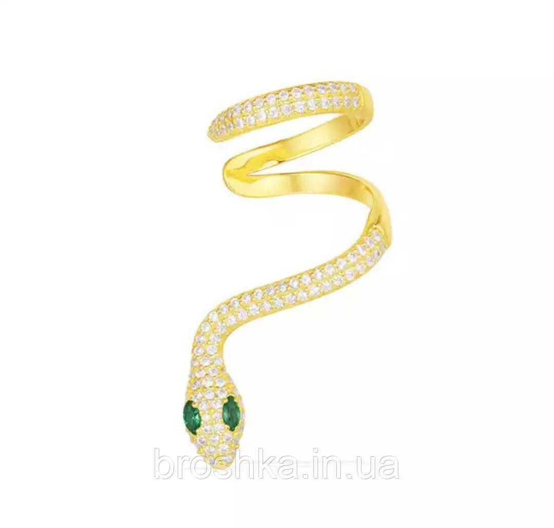 Позолоченная монокафа змея ювелирная бижутерия