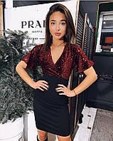 Красивое платье с пайеткой, фото 1
