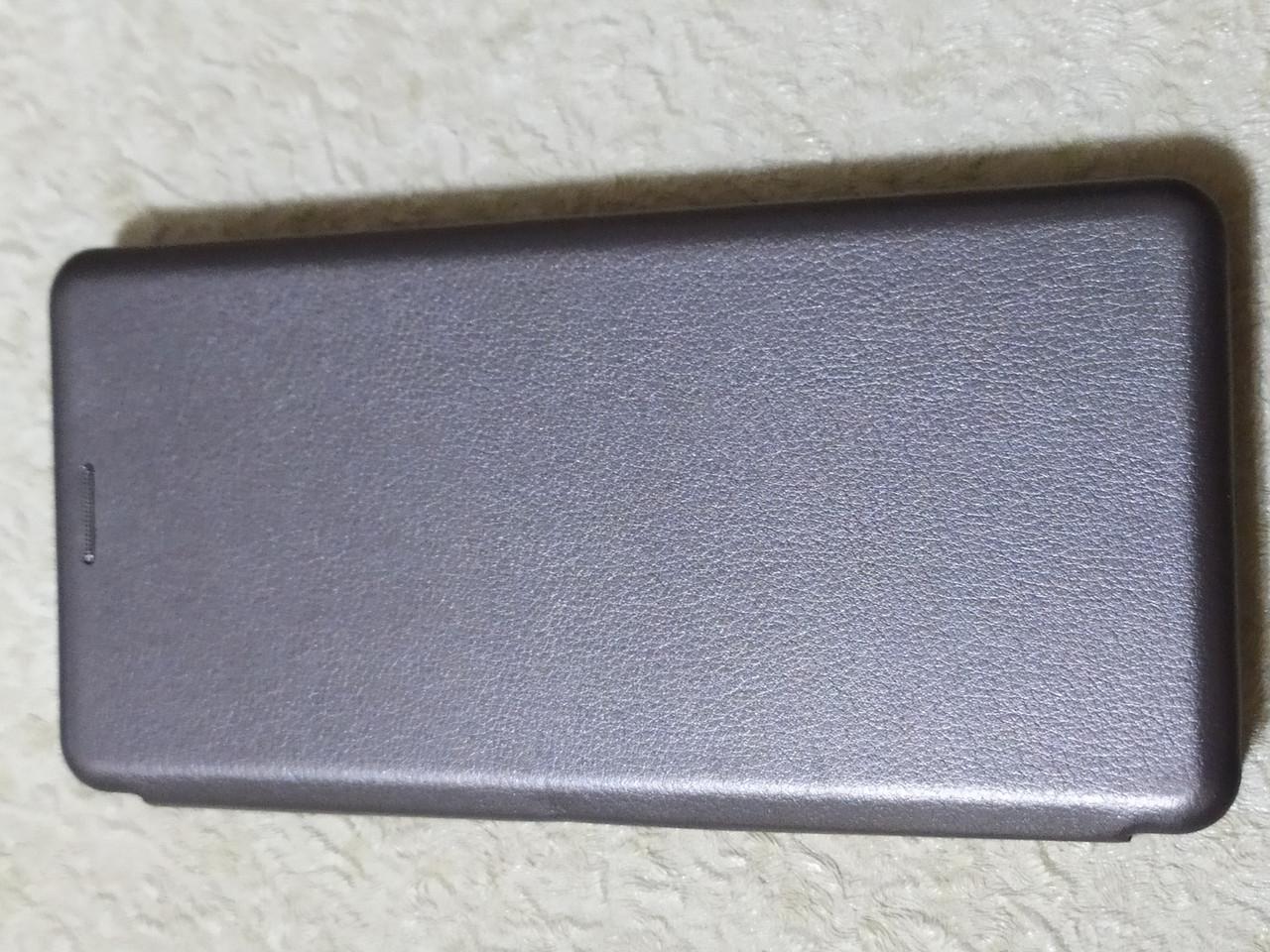 Чехол- книга Premium для Xiaomi Redmi Note 8 (серебро)