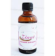 Очиститель для кистей (A-37) Zinal