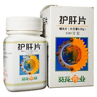Таблетки Hugan (Ху Ган) -пилюля защищающая печень (100 таблеток)*