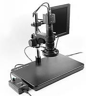 Видеомикроскоп с монитором BAKKU BA-002 (подсветка люминесцентная, фокус 30-180 мм,Box