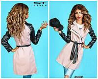 Пальто кашемировое с кожаными рукавами бежевое