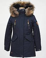 Куртка жіноча 8479